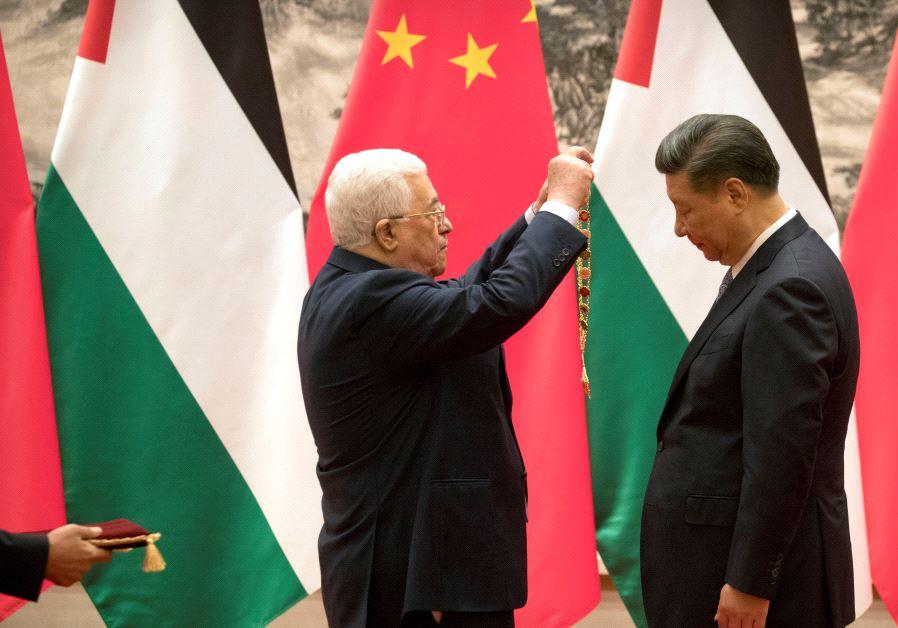 Xi Jinping, Mahmoud Abbas in China, July 2017