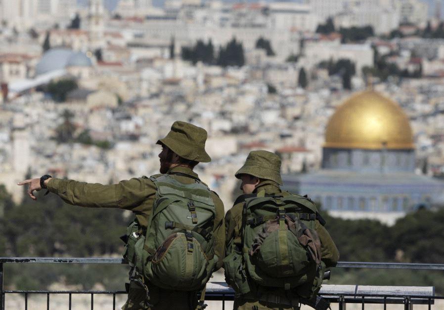 IDF Temple Mount