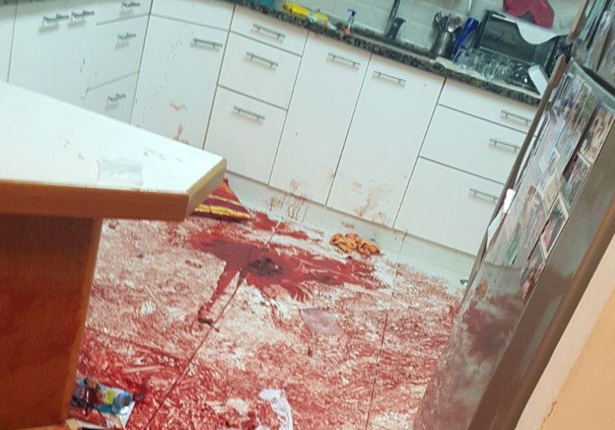 Terror attack in Halamish, July 2017