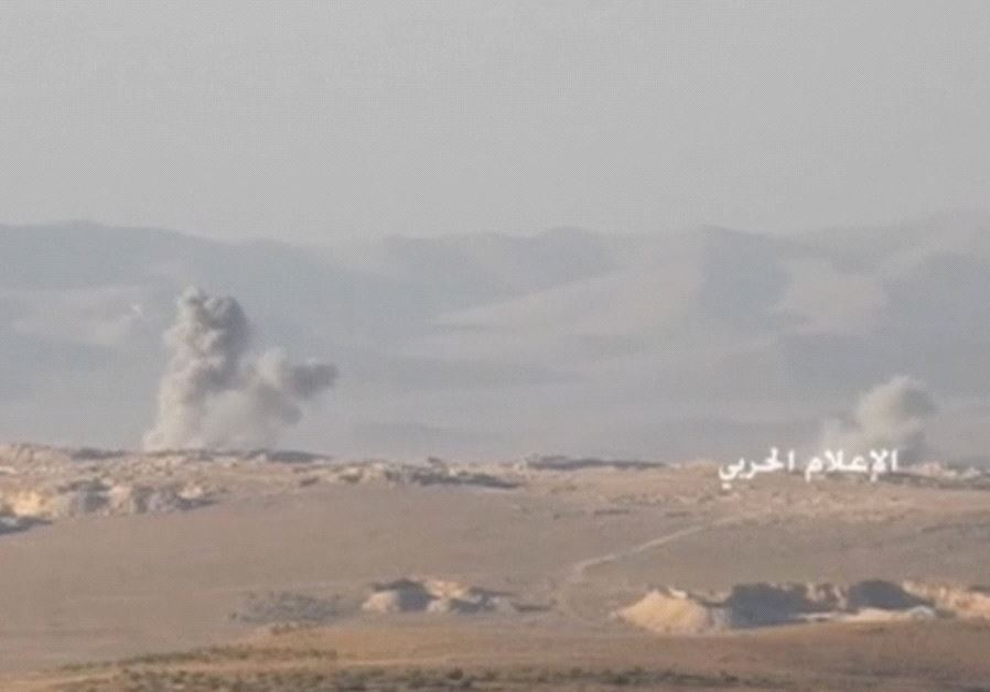 A still image taken on July 21, 2017 from an undated footage by Hezbollah Military handout shows smo