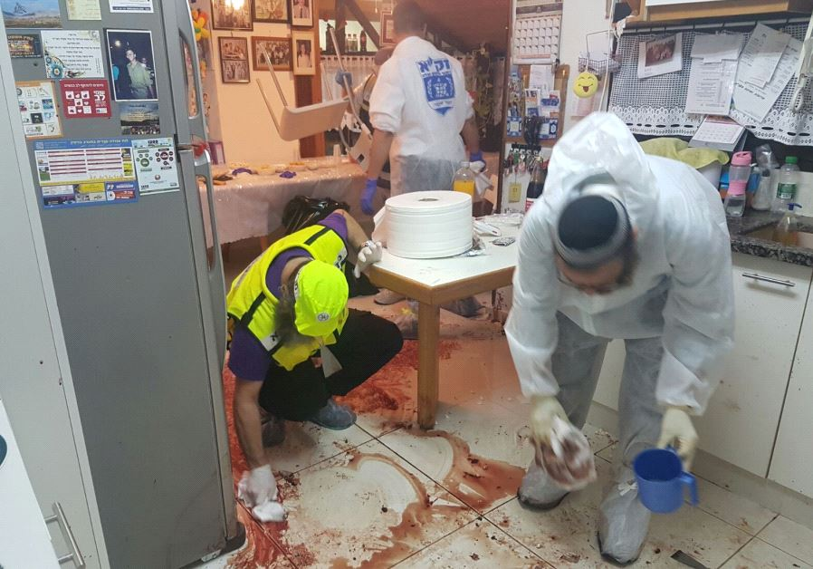 Halamish terror attack