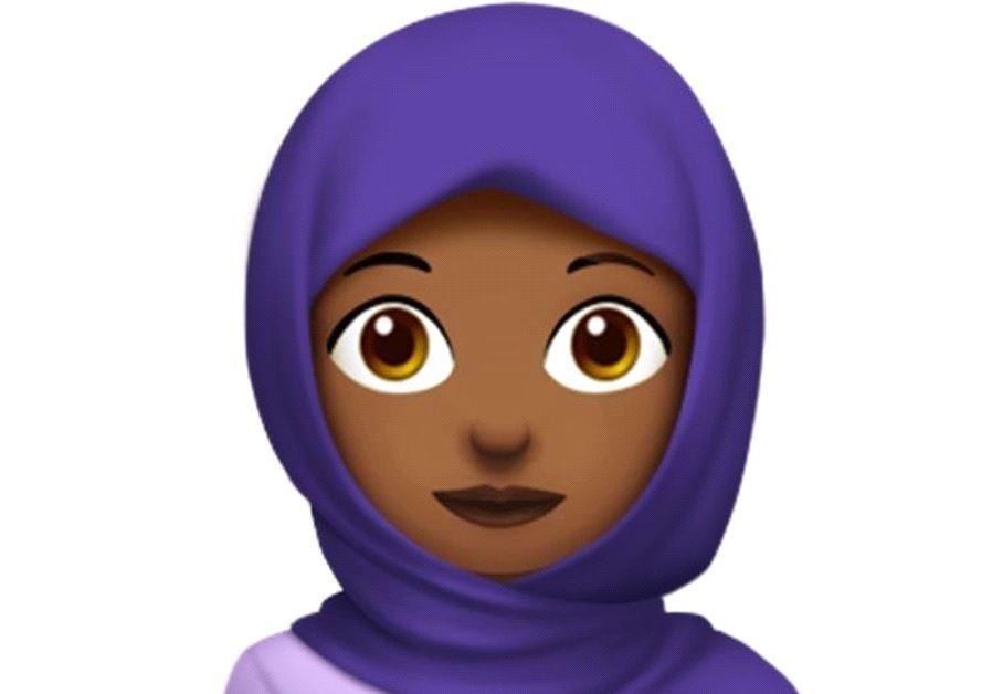 The new hijab emoji.