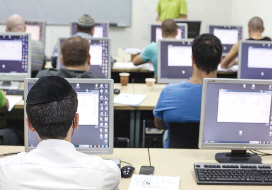 Students of a technical college