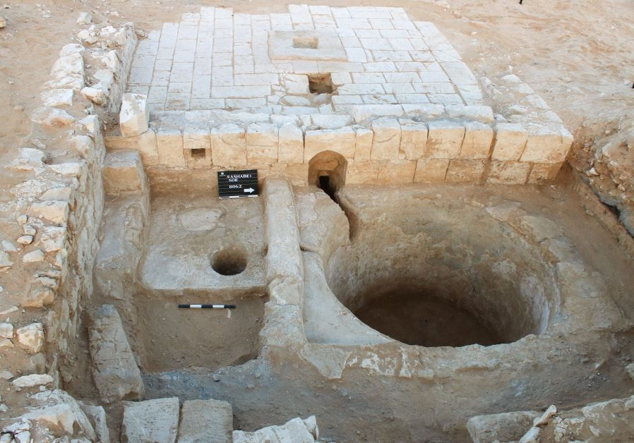 wine press in the Negev