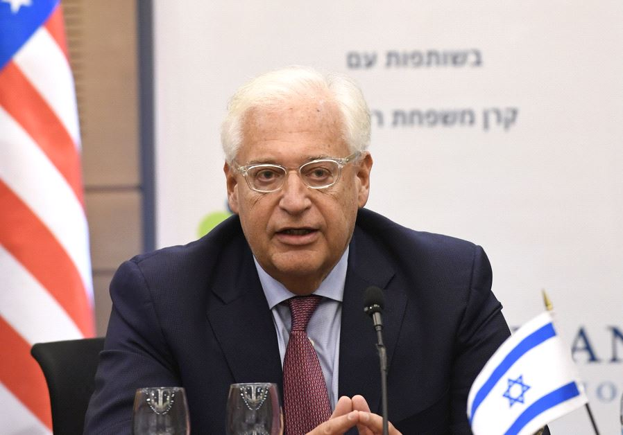 US Ambassador David Friedman at the knesset