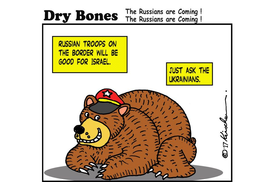 Dry Bones Cartoon July 26th, 2017