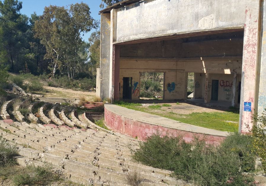 Existing amphitheater on site of new memorial for fallen soldiers during Operation Protective Edge.