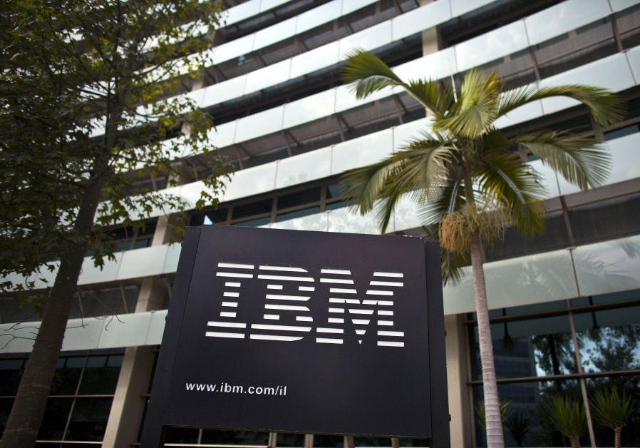 IBM, Petah Tikva