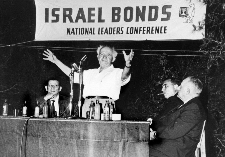 Israel Bonds founder David Ben-Gurion