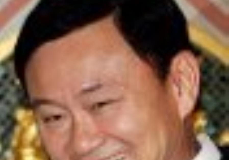 Thai Prime Minister 88