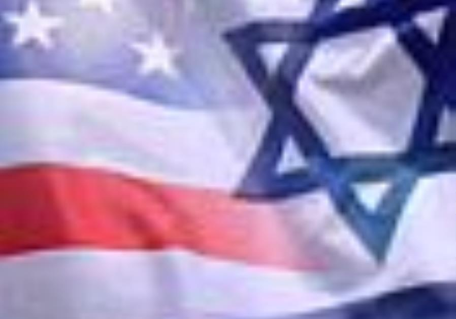 us israel flag aipac 88
