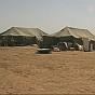 beduin tents 88