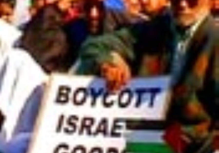 boycott israel biz 88