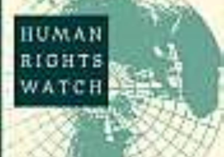 human rights watch 88