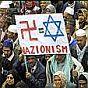 Islamic Anti-Semitism is Really Islamic Imperialism