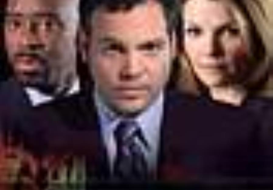 NBC slammed for 'anti-Semitic' TV show