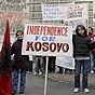 kosovo 88