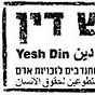 Yesh Din