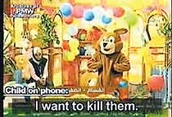 hamas tv show nassur bear 248 88