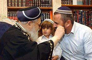 Rabbi Ovadia Yosef accused of illegal pre-election curses