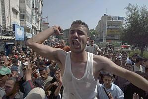 Gunmen attack Wafa office in Gaza