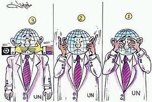 Anti Arab Cartoons Anti Semitic Cartoon 298