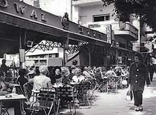 Boho In Florentin Travel Jerusalem Post