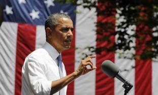 Obama speaks, June 25, 2013