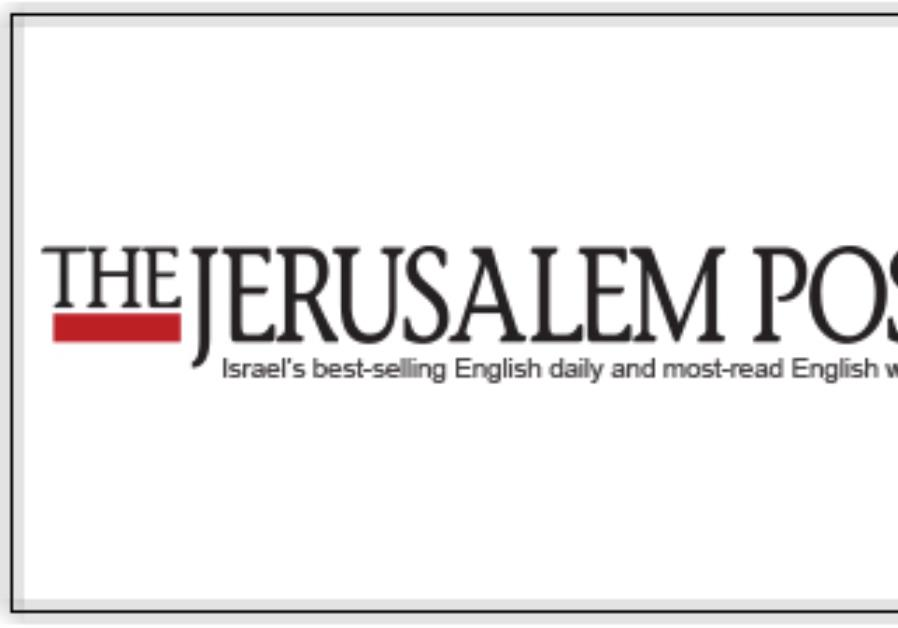 jpost.com - Lahav Harkov - Exclusive: Knesset-Congress event may be tacit recognition of Jerusalem as capital 