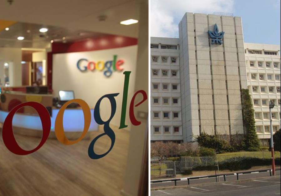 google office tel aviv 21. google israel office in tel aviv 21